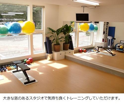 スタジオ内 HP