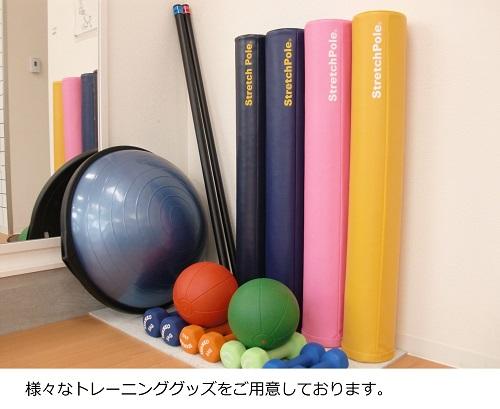 トレーニンググッズ HP
