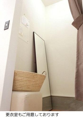 更衣室HP